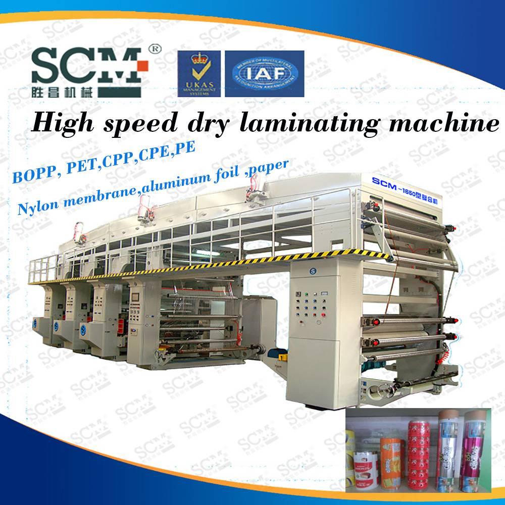 PVDC, PE, PC, Film, Paper Dry Type Lamination Machine