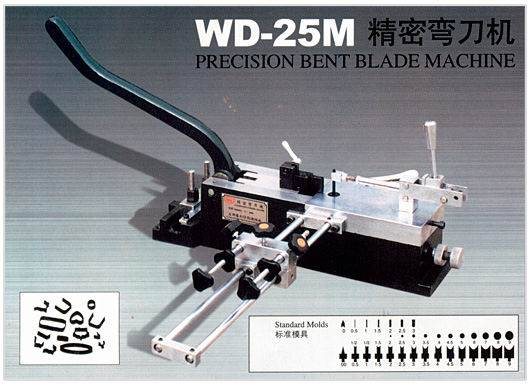 Die Cutting Rule Manual Bending Machine