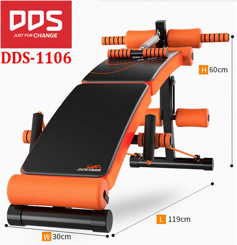 DDS 1106 Folding and adjustable sit up bench ab exercise bench, ab trainer, ab shaper, ab coaster