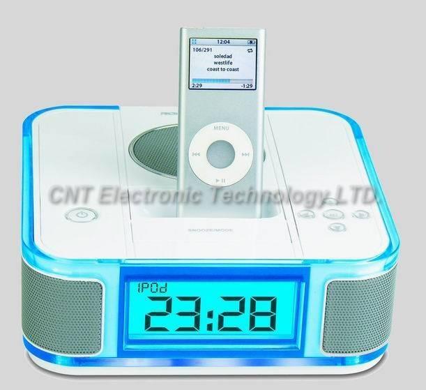 Mini Speaker with iPod Pedestal (CNT-0321DR)