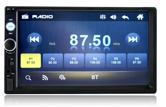 """2Din 7"""" car stereo radio MP5 player with mirror link"""