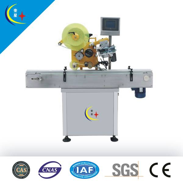 YXT- BB Self-adhesive sticker flat labeling packaging machine