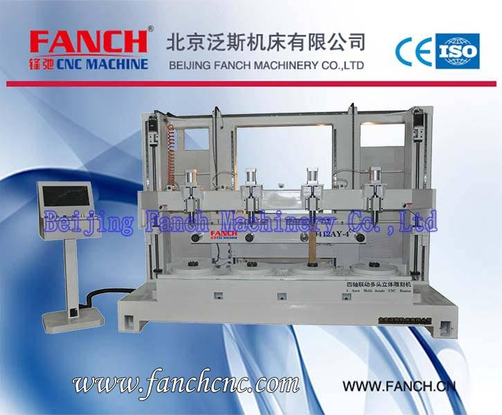 Wood 4 Axis 4 Spindles Vertical 3D Engraving Machine[FC-0412AY-4]