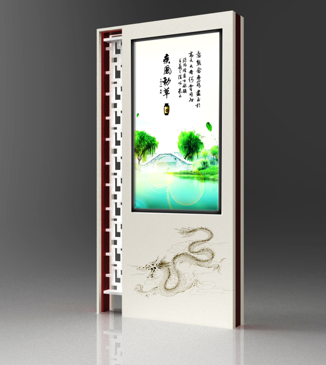 49-inch Indoor LCD Information Display with Lighting Box, Electronic Display Signs