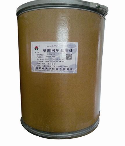 Sulfamonomethoxine NY-TH-02