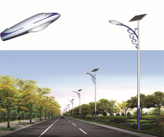 HAIZHIXING High quality Solar street lamp