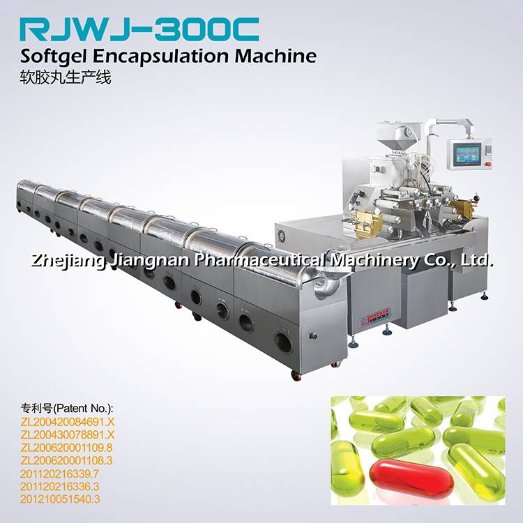 2016 POPULAR SOFTGEL ENCAPSULATION MACHINE RJWJ-300C