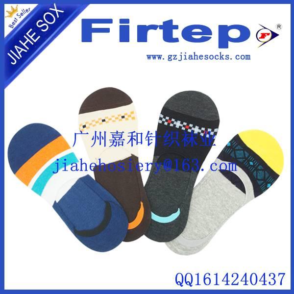 unisex invisible socks colorful socks