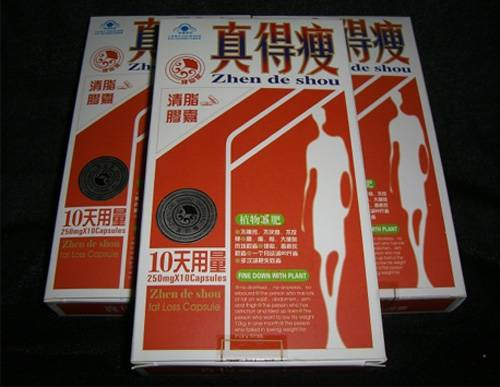 zhen de shou slimming fat loss capsule/pills (12 boxes)