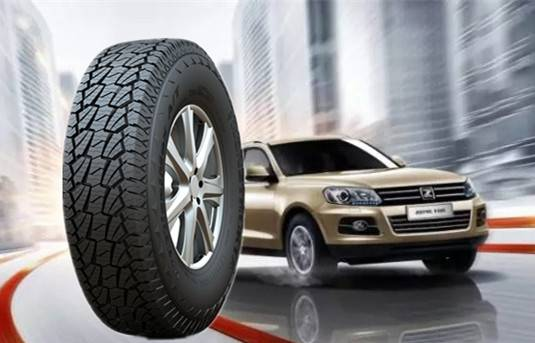 China import best selling car tire, the most competitive PCR tyre, SUV, Everich Tire