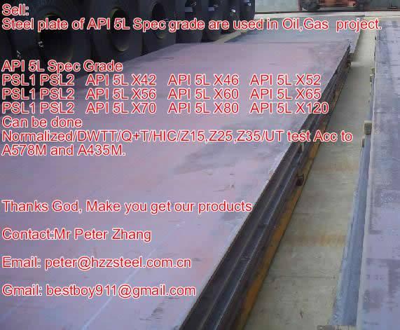 Sell :Spec API 5L Spec  PSL1/SPL2/Grade,X42,X46,X52,X56,X60,X65,X70,X80/ Oil Gas pipe/steel plate/Ma