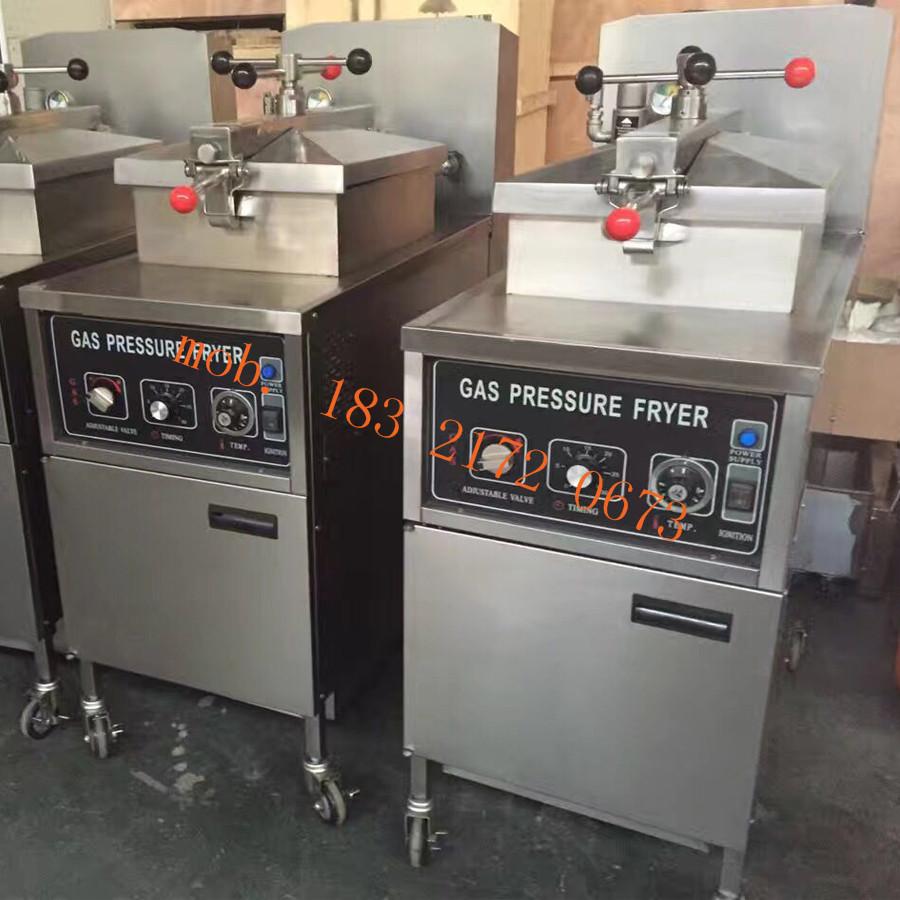 stainless steel lpg gas chicken pressure fryer henny penny kfc fried chicken fryer machine