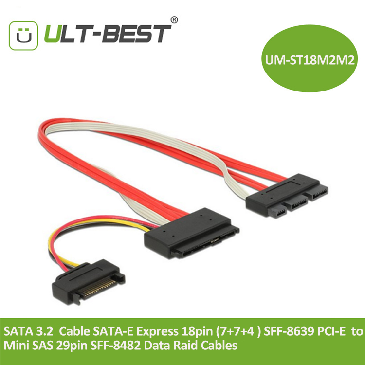 Newest SATA 3.2 Cable SATA-E Express 18pin (7+7+4 ) SFF-8639 PCI-E to Mini SAS 29pin SFF-8482 Data