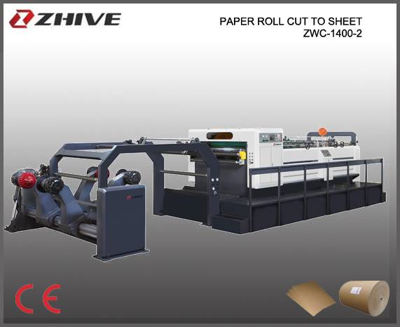 Servo Precision High Speed Sheet Cutting Machine