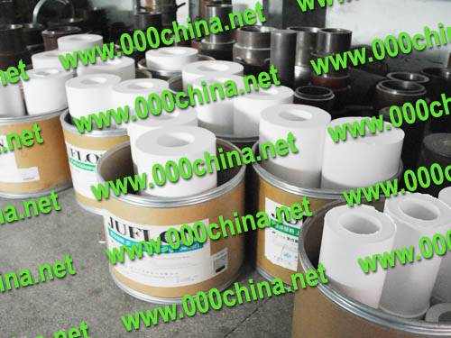 PTFE123,polytef,PTFE,PTFE molded tube,ptfestore,molded tube