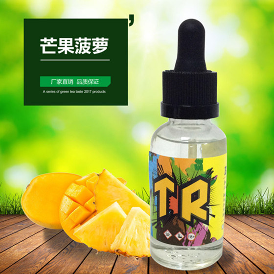 Mango Pineapple Flavors Is The Most Popular E-Liquid Flavors