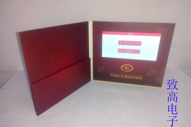 "7"" lcd vedio advertising brochure/greeting card/bussiness promotional brochure/wedding invitation ca"