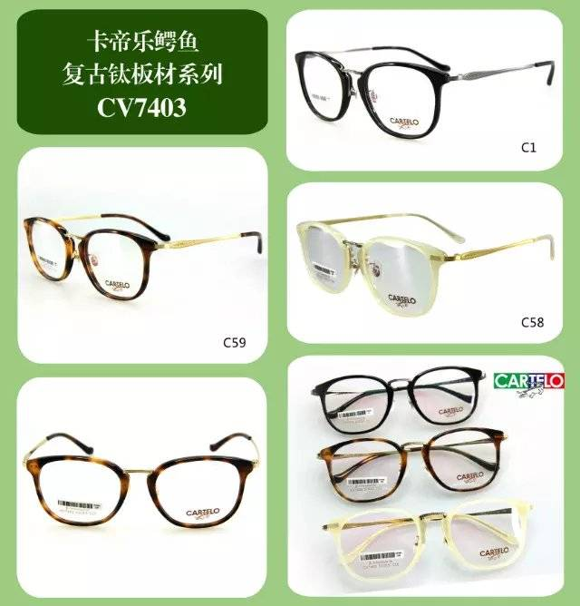 2016 latest trendy optical half frame wholesale eyeglasses clear lens safety