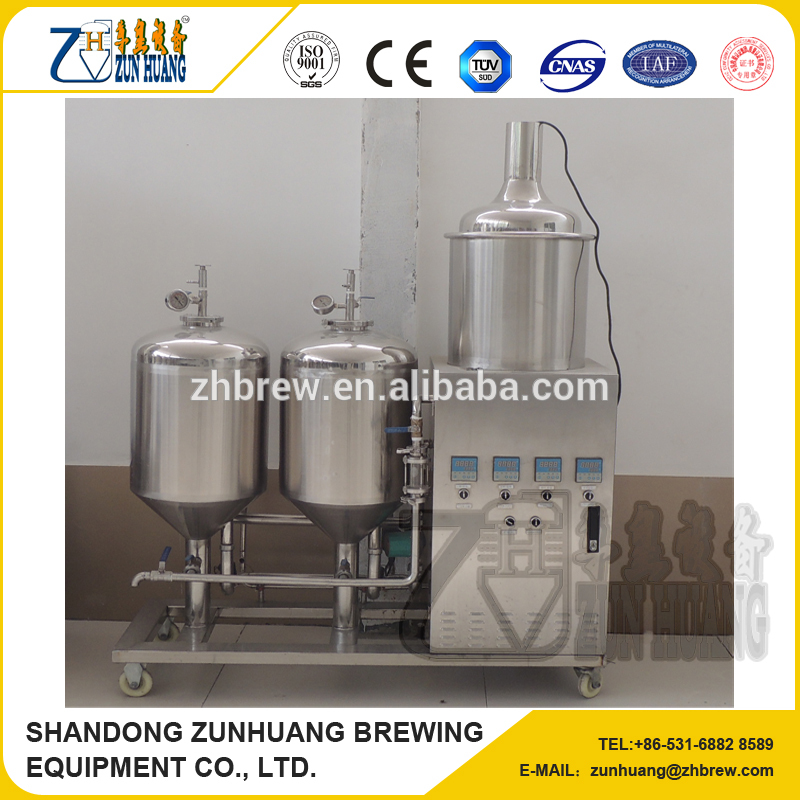 50L home brewing equipment