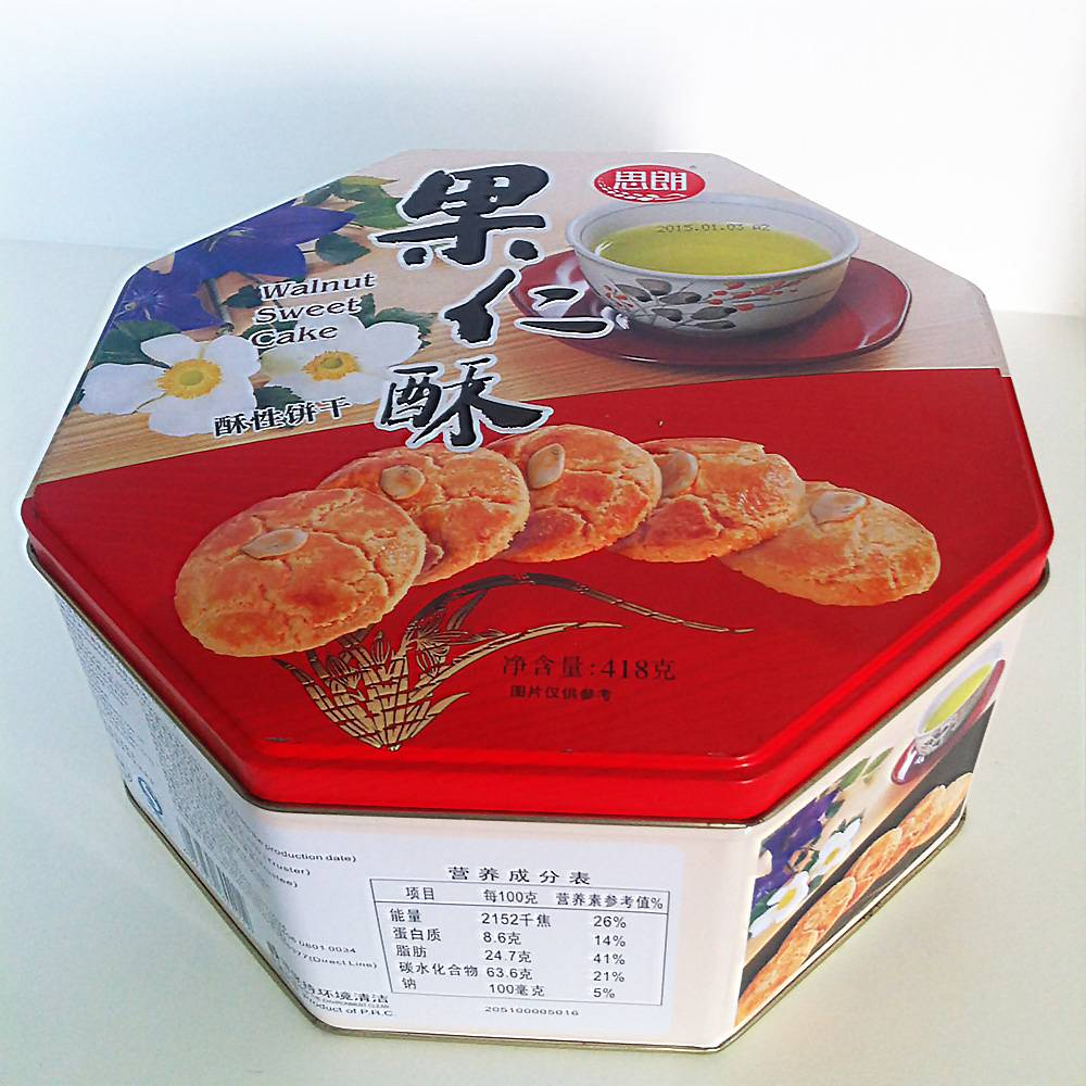 Big Octangular Tin Box For Biscuits