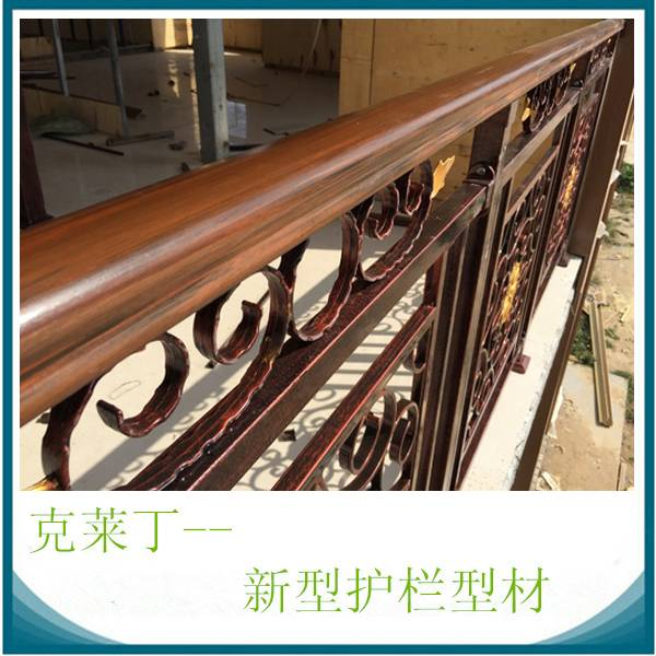 new maerial handrail and guardrail whith good quality and cheap price