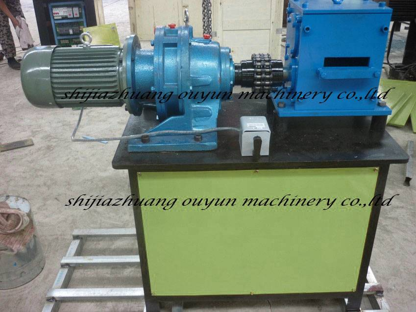 End forging machine