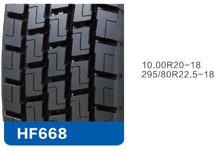 truck and bus radial tyre --TBR AGATE