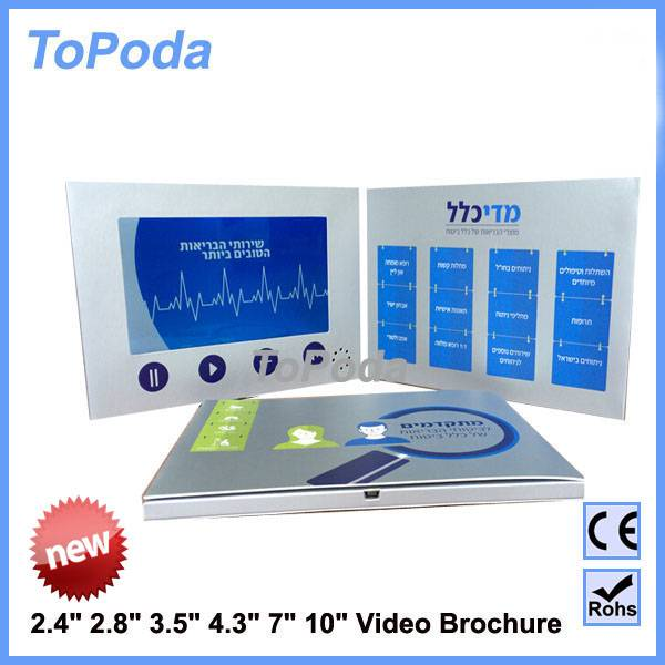 Factory offer LCD video wedding invitation