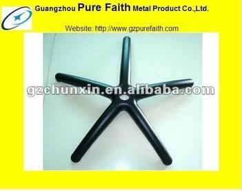 five star aluminum base / office chair base (BL-8)