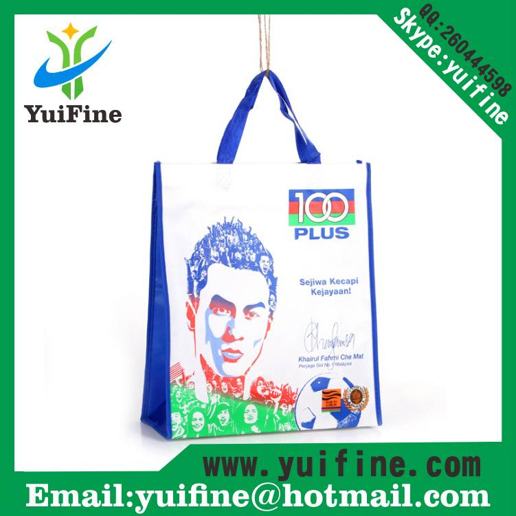 PP Non Woven Laminated Bag/Customized Logo Shopping Reusable Nonwoven lamination Bag advertising gif