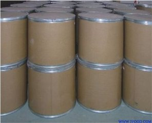 Factory supply High quality Homotaurine powder