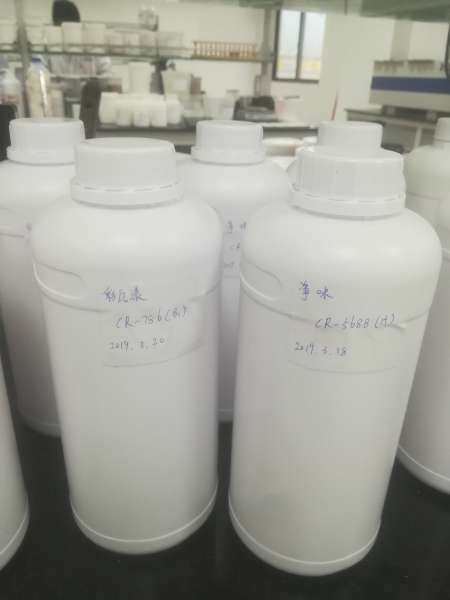LR-6209 styrene/acrylate copolymer emulsion