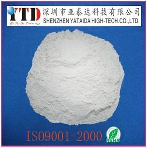 glass fiber powder/milled fiberglass for board