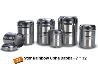 Stainless Steel Ubha Dabba (Storage Canisters) Round