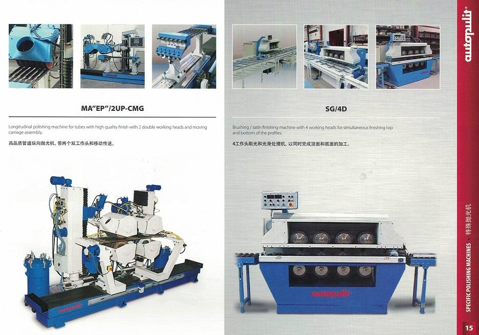 Specific Polishing Machines