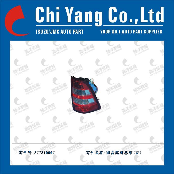 Tail Light for JMC 377310007