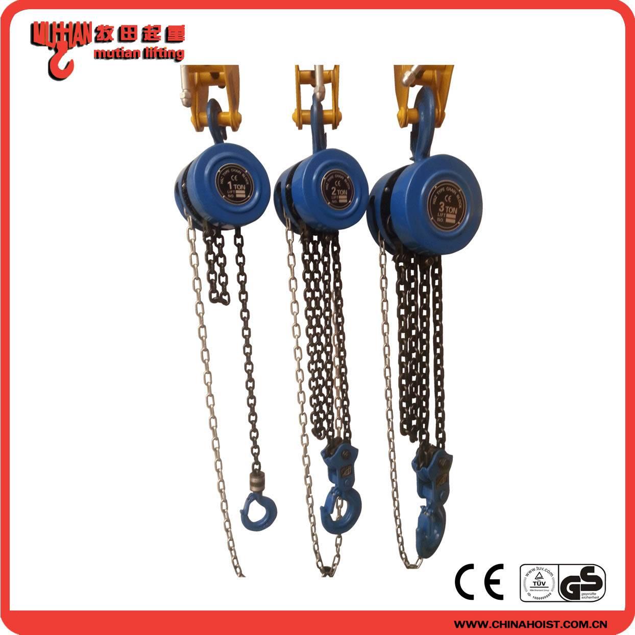 1T/2T/3T HSZ type construction manual hand chain hoist