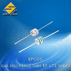 ceramic GDT/ gas tubes/gas discharge tube