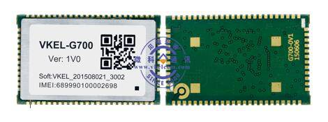VK-G700 GSM/GPRS/GPS Module Wireless Communication Module Support AT Command Secondary Development W