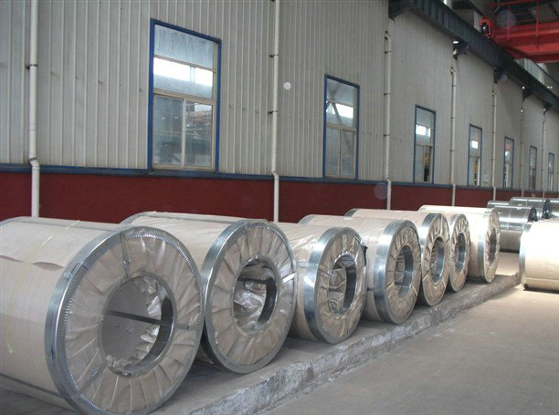 0.85mm hot dipped galvanized steel coil