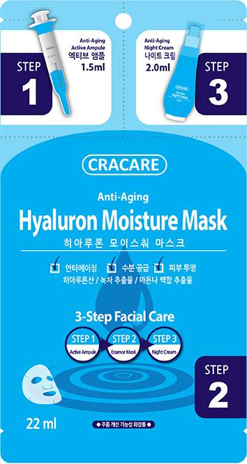 Sell the High Quality Of 3 Steps Anti-Aging Hyaluron Moisture Mask