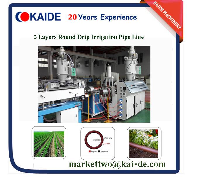 Drip Irrigation Pipe Machine(Round Dripper)