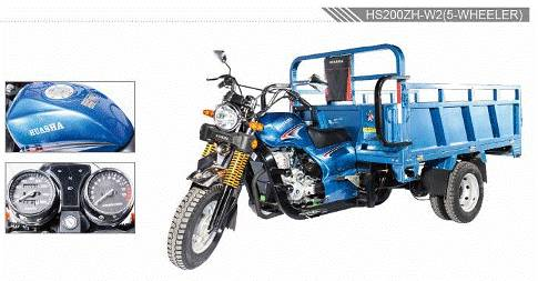HUASHA 200CC motor-tricycle cargo box tricycle HS200ZH-W2(5 WHEELER))