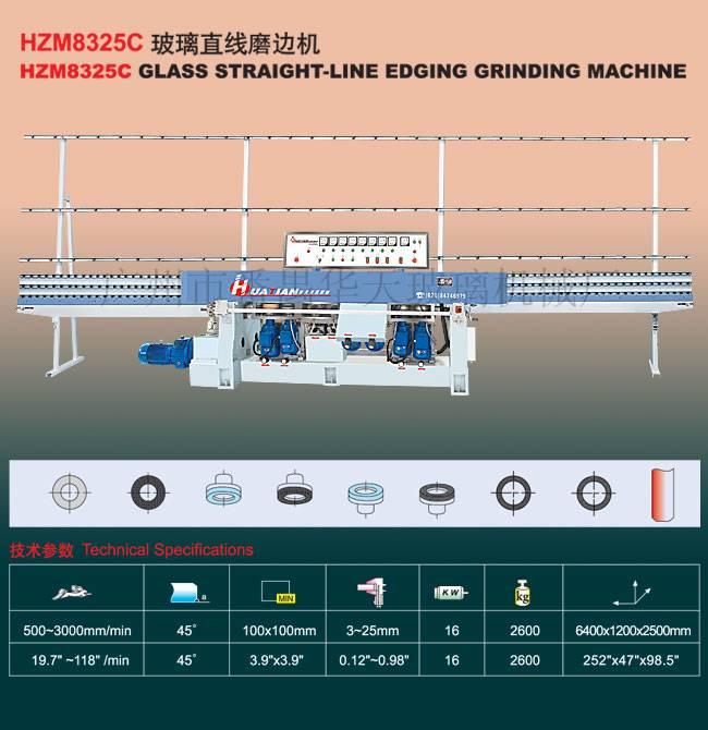 HZM8325C Glass straight-line edge polishing machine