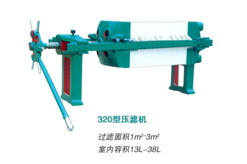 Separation and Filtration equipment  Manual Filter Press