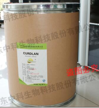 Food additives , Stabilizer curdlan
