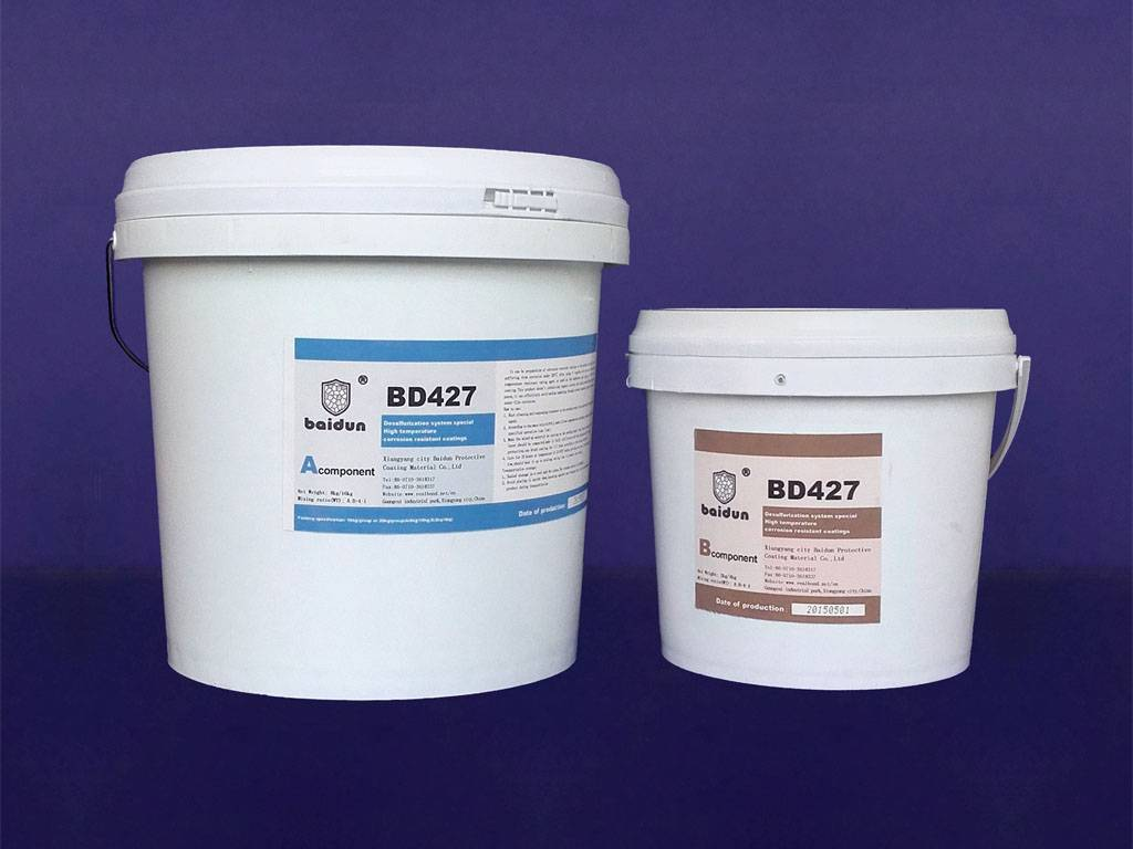 BD427 desulfurization system special high temperature corrosion resistant coating