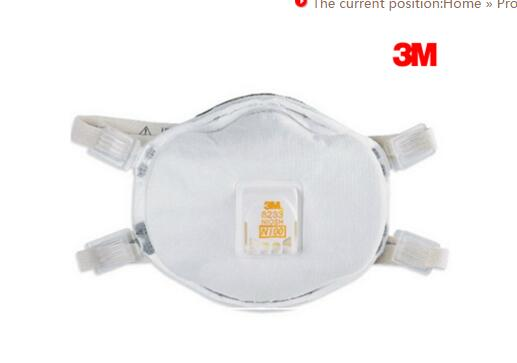 3M 8233 N100 Anti toxic metal mask