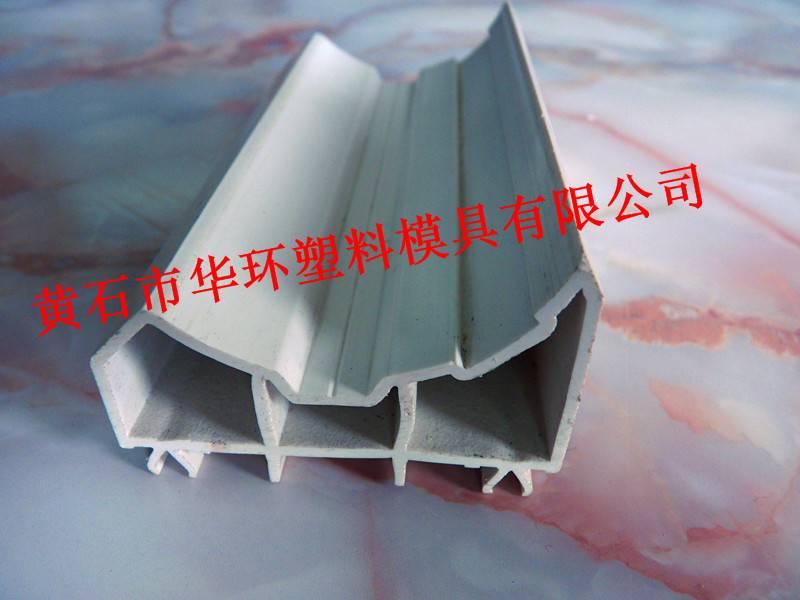 PVC mould universal angle