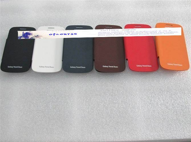 hard plastic and pu leather case for Samsung s7562 Galaxy Trend Duos flip holster cover